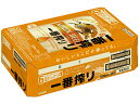 キリンビール キリン一番搾り生ビール350ML6缶パック×4