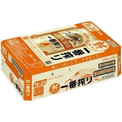 キリンビール キリン一番搾り生ビール350ML缶 24本