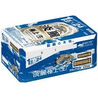 キリンビール 淡麗極上<生>500ml缶