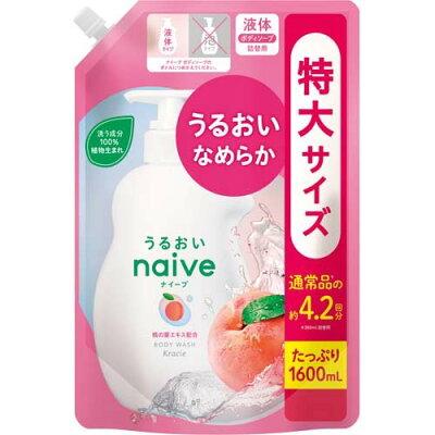 ナイーブ ボディソープ 桃の葉エキス配合 詰替用(1600ml)