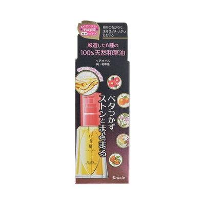 いち髪 純・和草油(40mL)