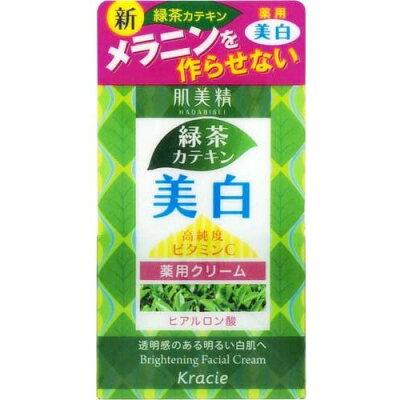肌美精 薬用美白クリーム(50g)