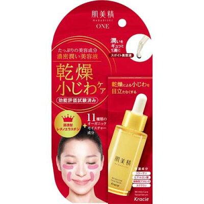 肌美精 リンクルケア 濃密潤い美容液(30mL)