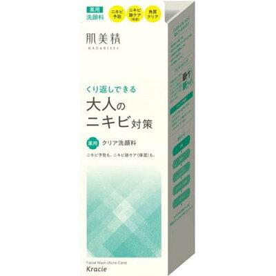 肌美精 大人のニキビ対策 薬用ホワイトクリア洗顔料(110g)