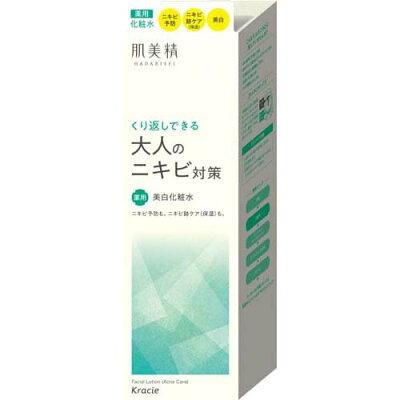 肌美精 大人のニキビ対策 薬用美白化粧水(200mL)