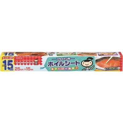 キチントさん フライパン用 ホイルシート 25cm*15m(1個)