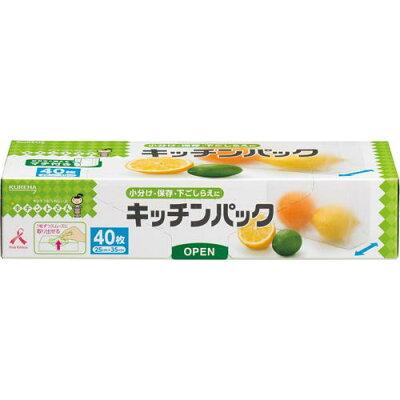 キチントさん キッチンパック(40枚入)