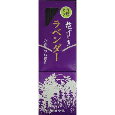 カメヤマ 花げしき ラベンダーの香り 縦函(130g)