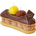 カメヤマキャンドル エクレアキャンドル チョコレート(1コ入)