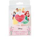 ディズニーパーティキャンドル プリンセス 誕生日 ろうそく