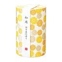カメヤマ 和遊 香りのお線香 筒箱 ひまわりの香り I20120107