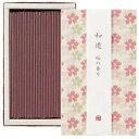 カメヤマ 和遊 平箱 桜の香り