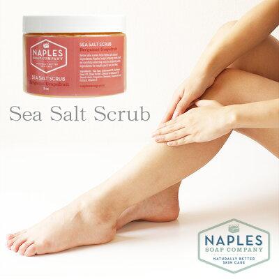 NAPLES SOAP Sea Salt Scrub ネープルズソープ シーソルトスクラブ ジンジャー