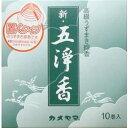 新・五浄香 つり糸なし(10巻)