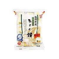 うさぎもち うさぎもち 福岡県産特別栽培ひよく切餅 1kg
