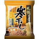 札幌ラーメン寒干し 味噌(1食入)