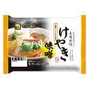 菊水 けやき 味噌拉麺 2人前 344g
