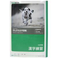 キョクトウ かんがえるノート 漢字練習 150字詰 L411