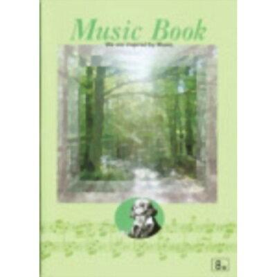 キョクトウ ミュージックブック ベートーベン 五線罫8段 M581