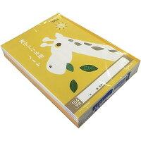 キョクトウ 学習帳 カレッジアニマル 漢字練習ノート104字 B5 LP61