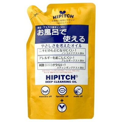 ハイピッチ ディープクレンジングオイル W つめかえ用(170ml)
