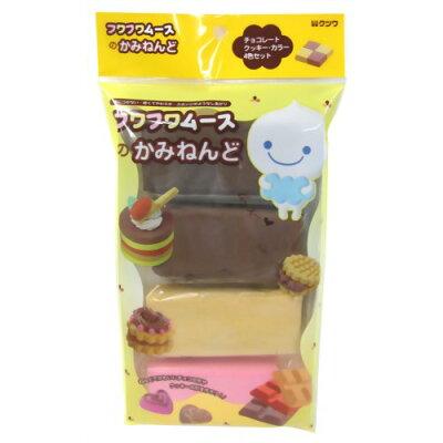 フワフワムースのかみねんど チョコレートクッキーカラー4色セット