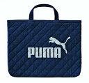 PUMA  プーマ   キルトレッスンバッグ  おけいこバッグ   2カラー