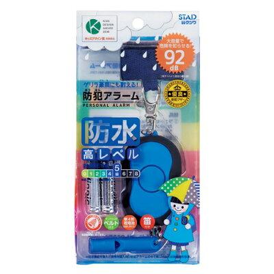 クツワ KUTSUWA 防犯アラーム SL022BL ブルー