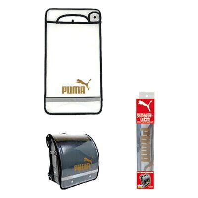 プーマ PUMA ランドセルカバーブラック PM259BK クツワ