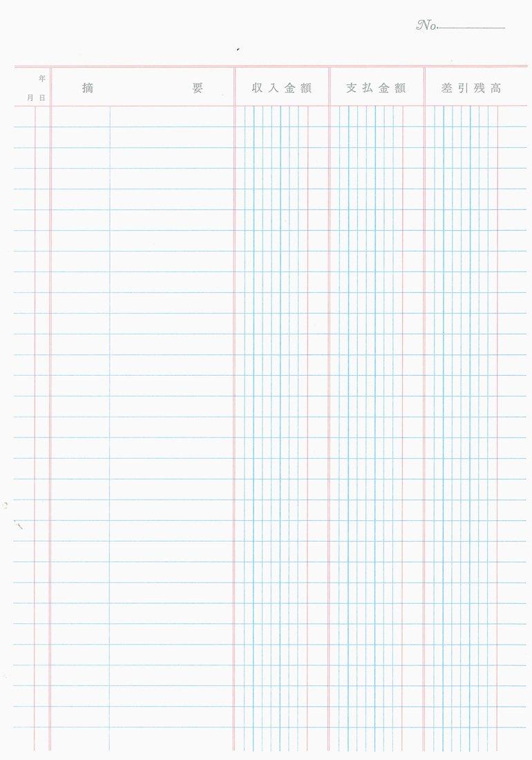 楽天市場】コクヨ コクヨ 金銭出納帳 ルーズリーフ B5 26穴 リ-101(100 ...