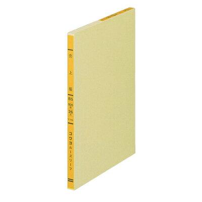 コクヨ 売上帳 ルーズリーフ B5 26穴 リ-302 100枚