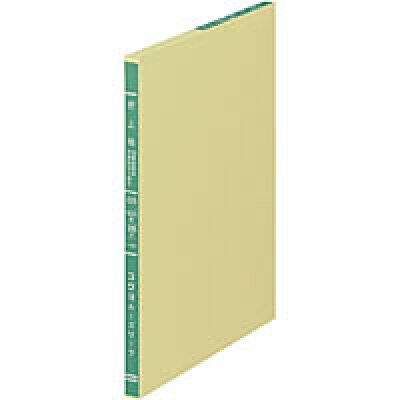 コクヨ 売上帳 ルーズリーフ B5 リ-5102(100枚入)