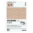 KOKUYO KB-W119W