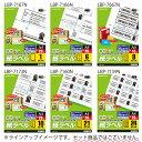 KOKUYO モノクロレーザーラベル A4 LBP-7160
