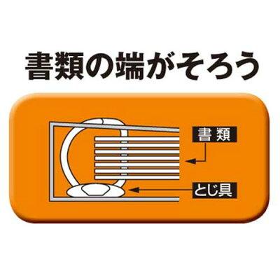 コクヨ Dリングファィル 再生PP表紙 B6横 200枚収容 青(1冊)