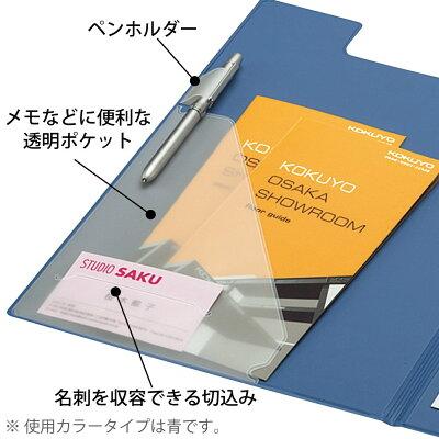 KOKUYO/コクヨ クリップホルダー カバー付き用箋挟 A4 ピンク ヨハ-50NP