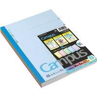 コクヨ キャンパスノート5冊パック B罫 B5(1セット)