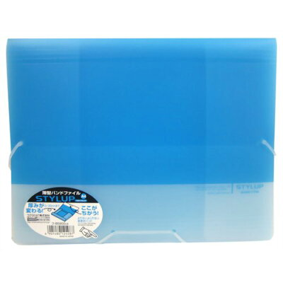コクヨ 薄型バンドファイル A4 青