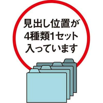 コクヨs&t 1/4カットフォルダーカラー a4  りグレー a4-4fs-m