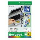 KOKUYO 印刷用紙 KPC-HH124-20