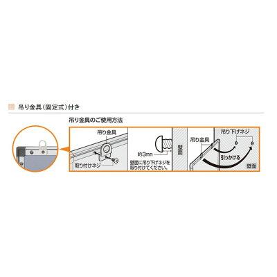 コクヨ ホワイトボード 軽量タイプ 月行事横書き有効W420×H570mm1.4kg FB-SL215MW
