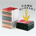 コクヨs&t cd/dvd用ソフトケース media pass メディアパス  収容 白 edc-cme1-20w