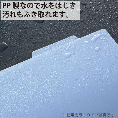 コクヨ 個別フォルダー A4-IFH-P