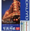 KOKUYO 印刷用紙 KJ-D11B4-20
