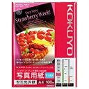 KOKUYO 写真用紙 セミ光沢 A4 KJ-J14A4-100