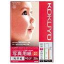 KOKUYO インクジェットプリンタ用紙 写真用紙 KJ-G13A3B-20
