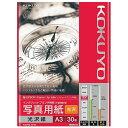 KOKUYO 印刷用紙 KJ-G14A3-30