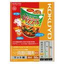 KOKUYO 印刷用紙 KJ-M25A4-50
