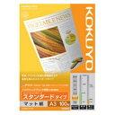 KOKUYO 印刷用紙 KJ-M17A3-100