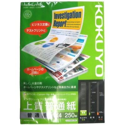 コクヨ インクジェットプリンタ用紙 上質普通紙 A4 2KJ-P19A4-250(250枚入)